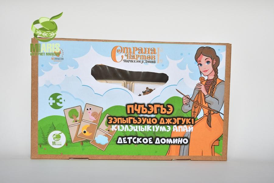 Детское домино - Животные